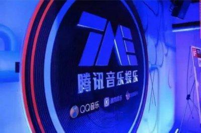 腾讯音乐发布招股书:上半年营收86亿人民币 二季度月