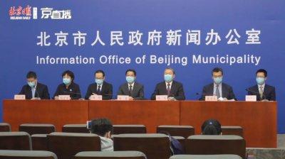 北京市与腾讯电竞签署战略合作协议,王者荣耀世界冠