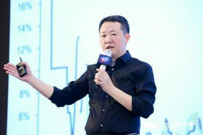 万兴科技战略控股墨刀,还与视觉中国达成战略合作
